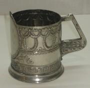 Подстаканник старинный «ампир», никелировка, «В.С.Н.Х.» Редкий №2399