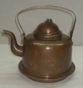 Чайник из меди на 1,5 литра, «Хельсинки» 20 век №2874