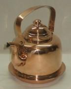 Чайник медный на 1,5 литра, «Хельсинки» 20 век №2906