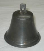 Колокольчик старинный поддужный, 19 век №3327