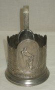 Подстаканник «Самсон», серебрение, СССР №3884