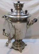 Самовар угольный «рюмка», на 4 л, «Тула» 1948 год №997