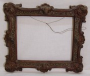 Рамка старинная под картину, для фото, 19 век №7495